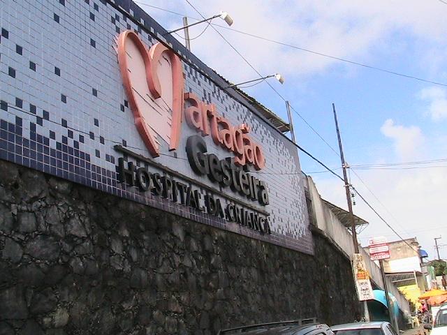 Hospital Martagão Gesteira Salvador