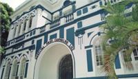 Hospital Prof. Carvalho Luz (Salvador)